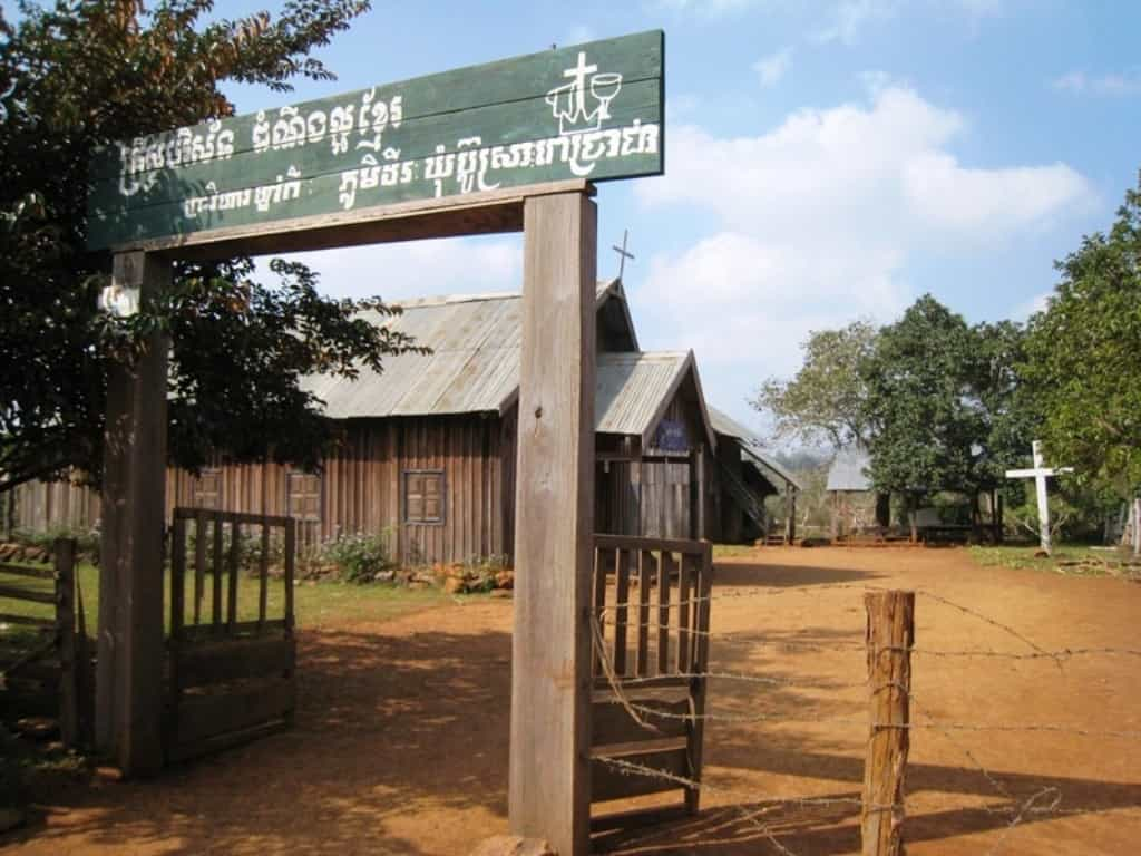 mondulkiri/Village_Boursa